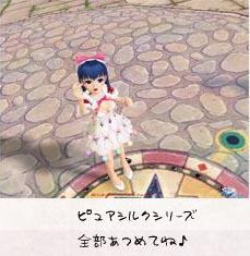 capture_25112011_033447a.jpg