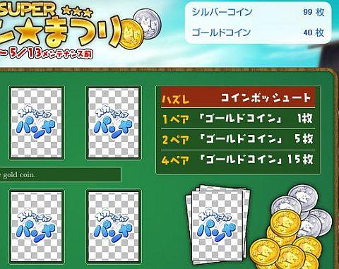 capture_30042010_180929.jpg