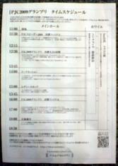 SN3D0092.JPG
