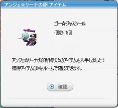 pangyaU_010.jpg