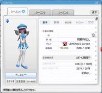 pangyaU_098.jpg