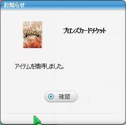 pangyaG_032.jpg