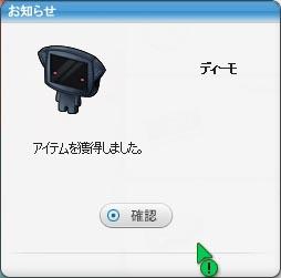 pangyaG_037.jpg