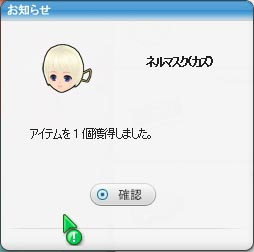 pangyaG_046.jpg