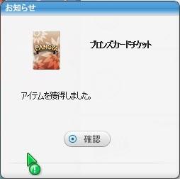 pangyaG_047.jpg