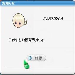 pangyaG_057.jpg