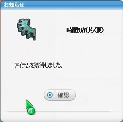 pangyaG_058.jpg