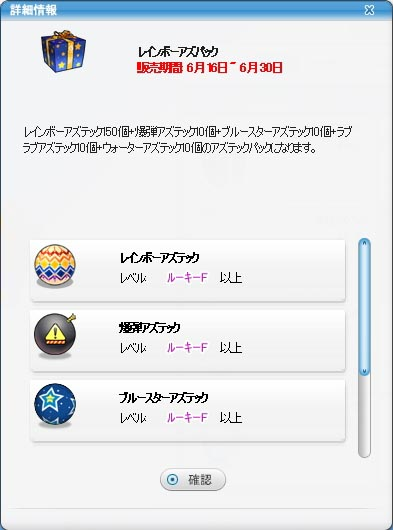 pangyaU_077.jpg