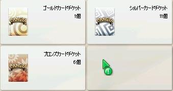 pangya_037.jpg