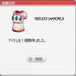 pangya_061.jpg