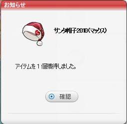 pangya_064.jpg