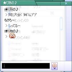 pangya_109.jpg